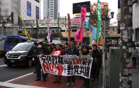 A protest against Japanese Prime Minister Shinzo Abe
