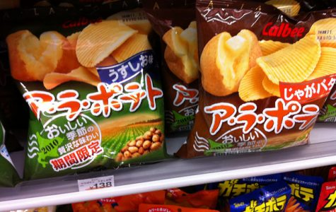 Land of the rising sun — and whacky potato chips