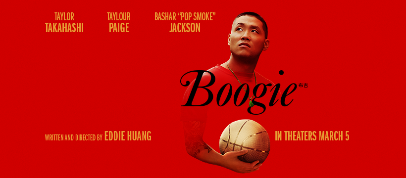 Official+%22Boogie%22+Poster